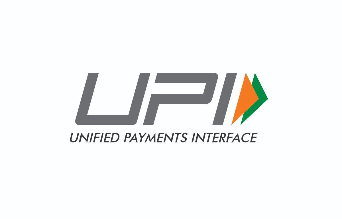 Image result for upi